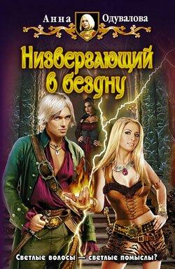 Книги про фантастику 21 века